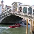 Pont_Du_Rialto_Venise_001